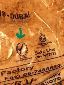 Inkedcertificação embalagem d2w Dubai_LI